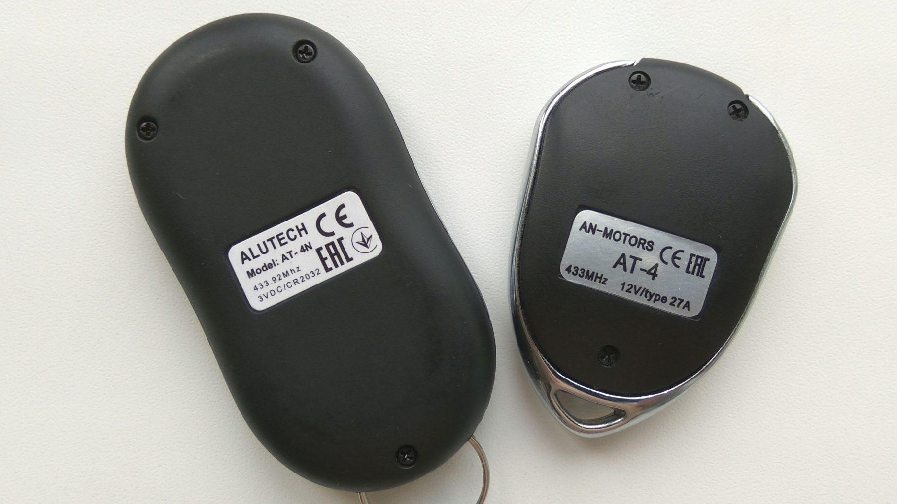 Маркировка пультов AT-4N/AT-4