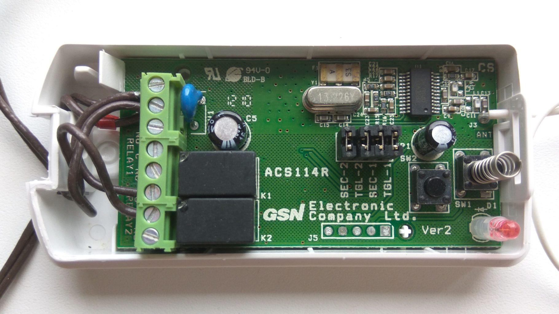 Приемник ACS-114R с динамической кодировкой